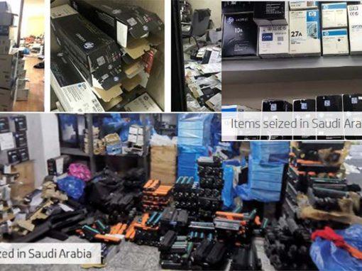 """""""إتش بي – HP"""" تصادر آلاف المنتجات المقلدة في السعودية"""