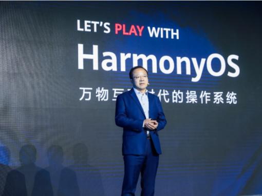 هواوي تطلق الإصدار التجريبيّ الثاني من نظام HarmonyOS للمطوّرين