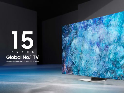 سامسونج تتصدر تصنيف الشركات العالمية المُصنّعة لأجهزة التلفاز للعام الخامس عشر على التوالي