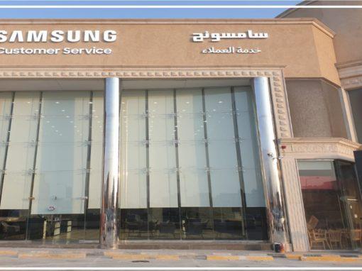 سامسونج تفتتح أكبر مركز خدمة عملاء لها في المملكة